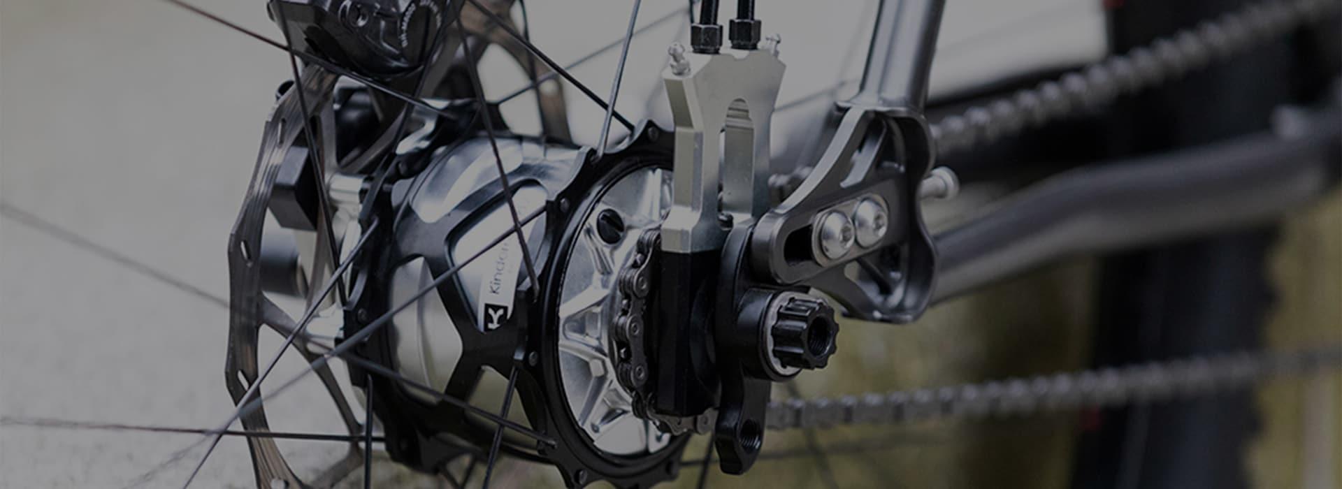 Complete gear hub
